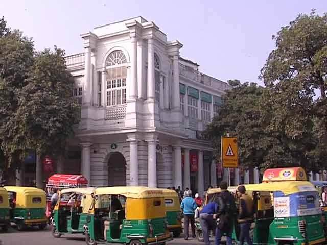 Videos : महफ़ूज़ नहीं है दिल्ली का दिल, कनॉट प्लेस में बनी सुरंग को लेकर चिंता