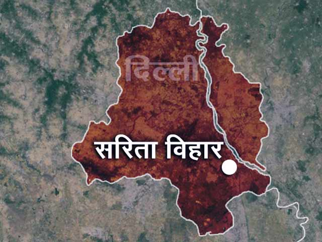 Video : दिल्ली में कोहरे का कहर : डिवाइडर से टकराया ट्रक, दो लोगों की मौत