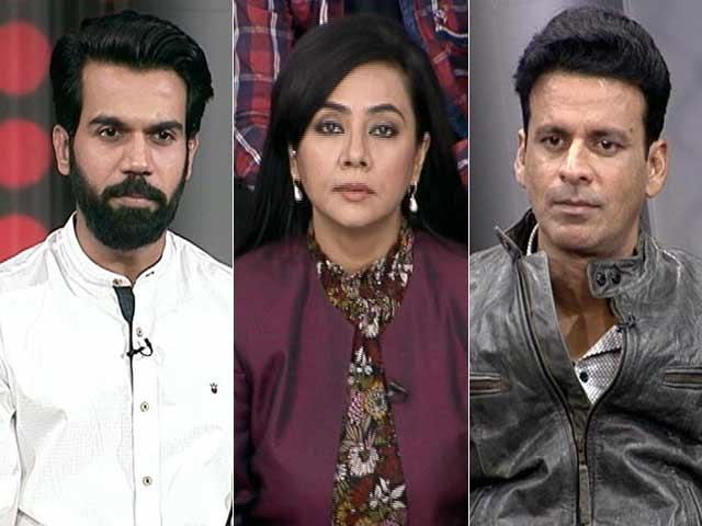 Videos : हम लोग : धारा-377 पर फिल्म 'अलीगढ़' की स्टारकास्ट के साथ खास बहस