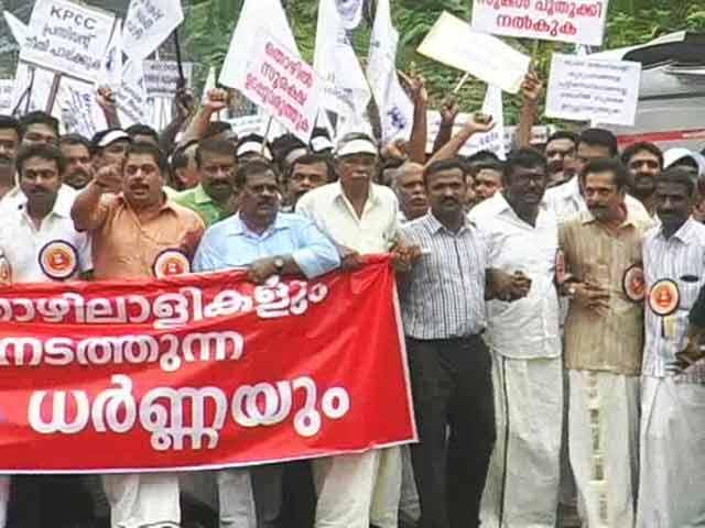 Video : Kerala Bribery Case: Left Democratic Front Denies Nexus With Bar Owners