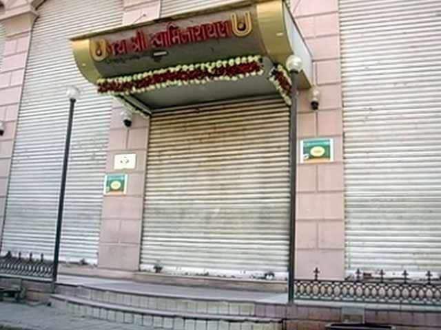Video : केंद्र सरकार के नियम के विरोध में देशभर के सोना-चांदी व्यापारियों की हड़ताल