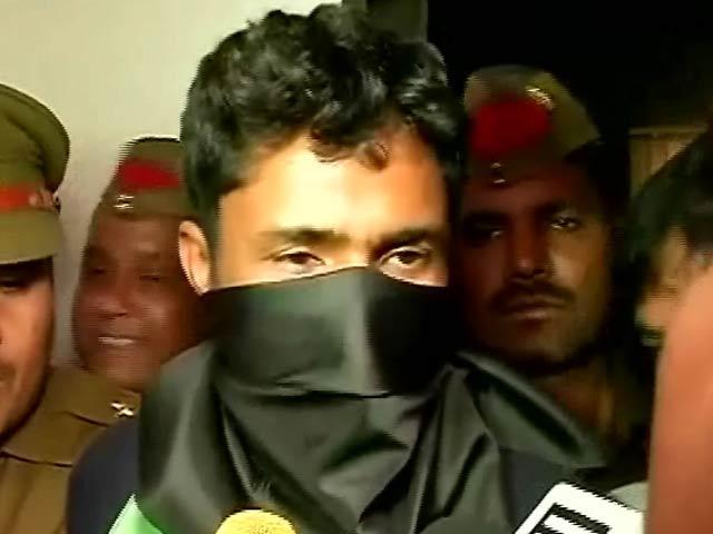 Videos : दीप्ति केस : मानसिक तौर पर बीमार निकला अपहरणकर्ता
