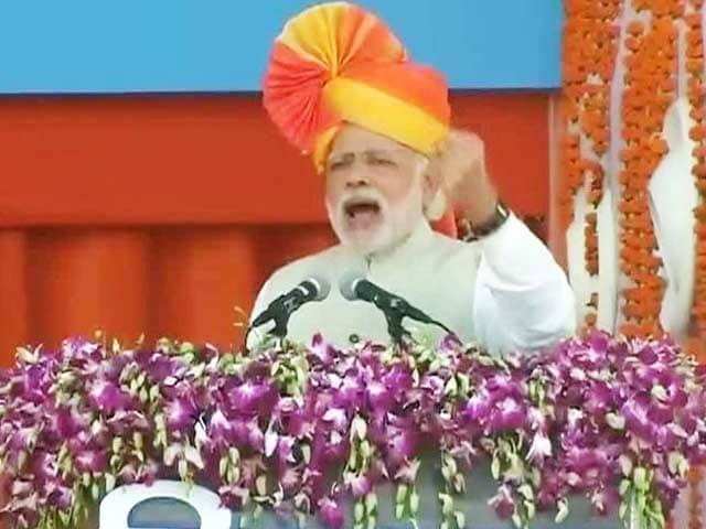 Video : Digital Agriculture Market Platform To Launch On April 14: PM Modi