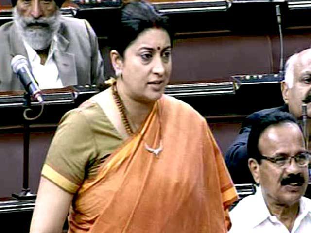 Videos : संसद में 'महिषासुर' पर महाभारत