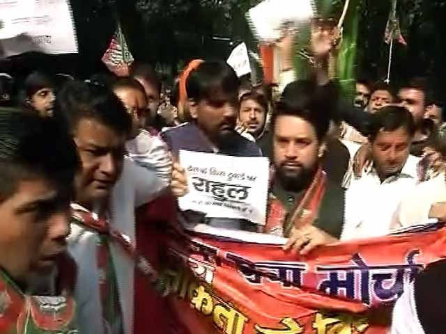 Videos : बीजेपी से कांग्रेस मुख्यालय तक भारतीय जनता युवा मोर्चा की रैली
