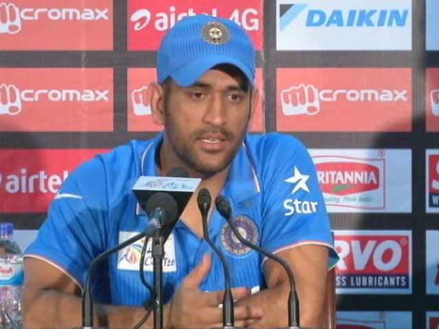 Video : Bangladesh Pitches Not Helping For World T20: MS Dhoni