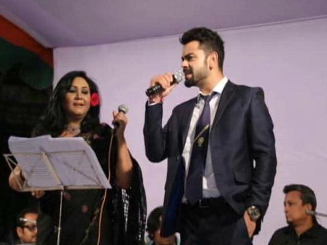 Video : Virat Kohli Displays His Singing Skills in Dhaka