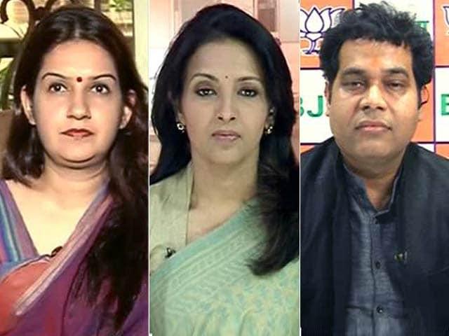 Videos : बड़ी खबर : काला धन, JNU, विदेश नीति को लेकर राहुल गांधी का पीएम पर 'बड़ा वार'