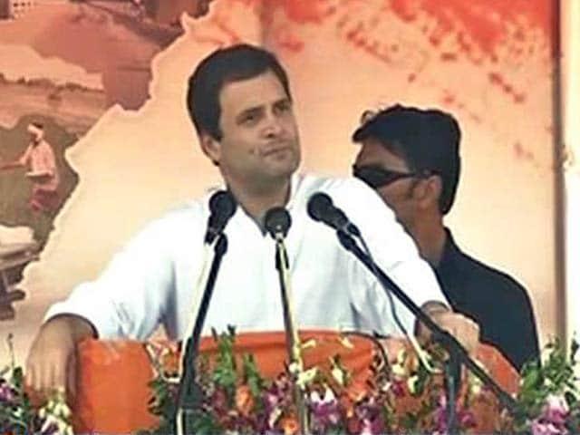 Videos : असम के सिल्चर में बोले राहुल गांधी- 'अच्छे दिन अब 2019 में ही आएंगे'