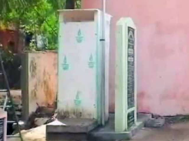 Video : India's First Village to Get Biodigester Toilets