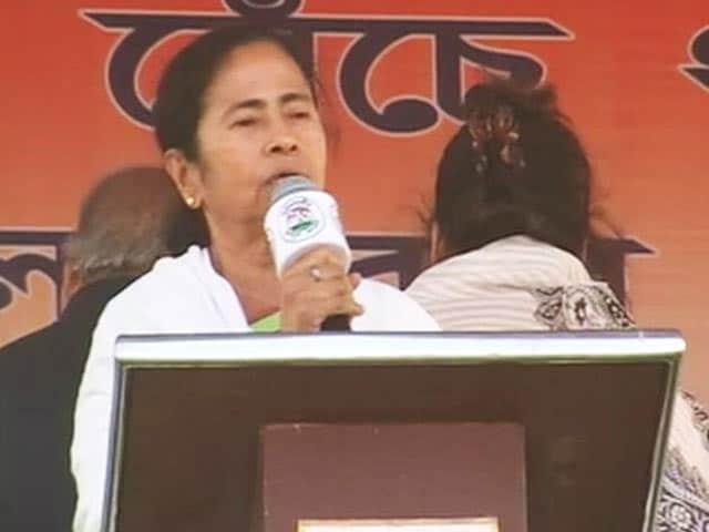 Videos : ममता बनर्जी ने मालदा से किया चुनाव प्रचार का आगाज