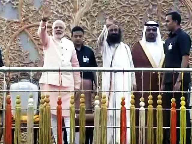 Video : बड़ी खबर : शुरू हो गया श्री श्री रविशंकर का विश्व सांस्कृतिक महोत्सव