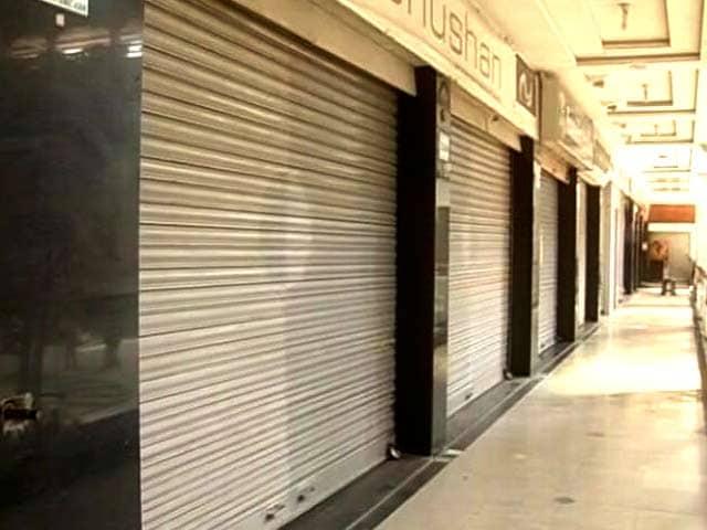 Video : देश भर में जौहरियों की हड़ताल से अब तक 66,000 करोड़ से ज्यादा का नुकसान