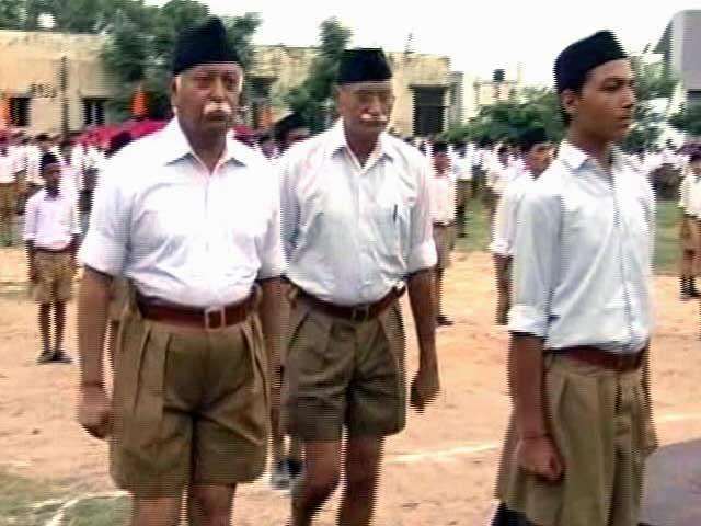 Videos : आरएसएस का मेकओवर : अब खाकी हाफ पैंट की जगह भूरे रंग की फुल पैंट