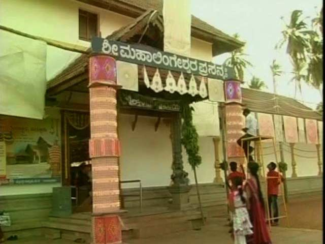 Video : Muslim Official's Name in Temple Invitation Triggers Controversy in Karnataka