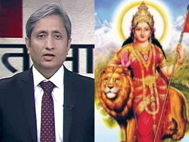 Videos : प्राइम टाइम : हमने पहले पहल भारत माता को कब देखा था, जिस रूप में आज देखते हैं?