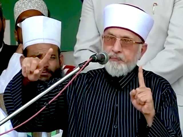 Video : भारत-पाक का दुश्मन आतंकवाद है : पाक सूफ़ी धर्म गुरु ताहिरुल क़ादरी