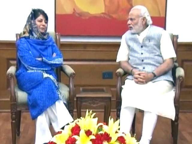 Videos : पीएम मोदी से मिलने के बाद महबूबा बोलीं - मुलाकात अच्छी रही