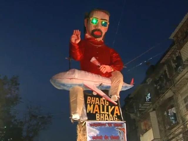 Videos : मुंबई में होलिका की जगह विजय माल्या का पुतला किया गया दहन