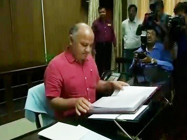 Videos : नेशनल रिपोर्टर : दिल्ली सरकार के बजट की खास बातें