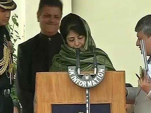 Video : Zero Tolerance For Dissidence: Chief Minister Mehbooba's Message