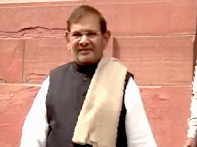 Video : नीतीश कुमार होंगे जेडीयू के नए अध्यक्ष, शरद यादव की विदाई तय