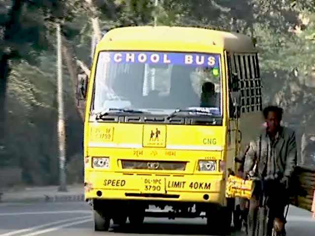 Video : इंडिया 7 बजे : दिल्ली में ऑड ईवन के दौरान स्कूली बसों पर असमंजस