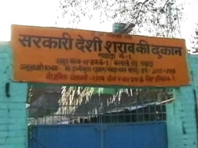 Videos : बिहार में शराबबंदी पर दस खास बातें