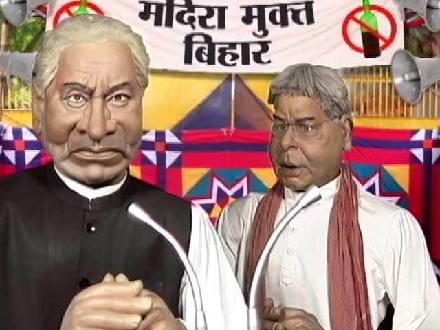 Video : Liquor Ban in Bihar