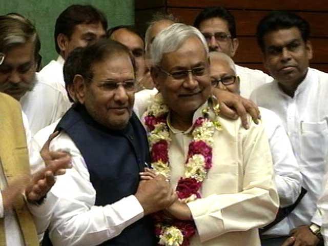 Video : बिहार के सीएम नीतीश कुमार ने संभाली जेडीयू की कमान