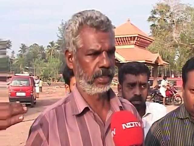 Video : केरल के मंदिर में आग : चश्मदीदों ने बताया कैसे हुआ इतना बड़ा हादसा