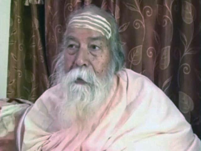 Videos : सूखे पर शंकराचार्य स्वरूपानंद की अजीब थ्योरी