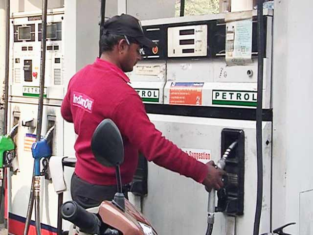 Video : सस्ता हुआ पेट्रोल और डीज़ल