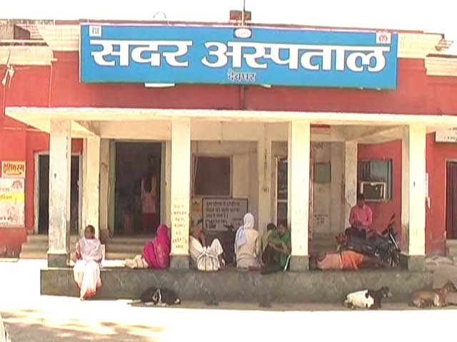 Video : In Jharkhand's Deoghar, A Hospital Without Water