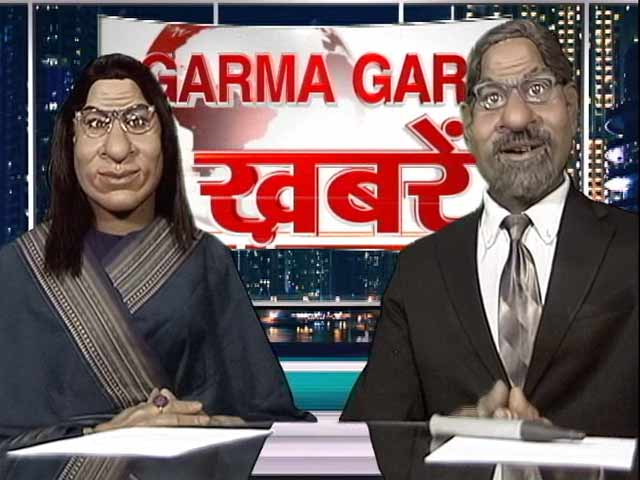 Video : <i>Garma Garam Khabrein</i>