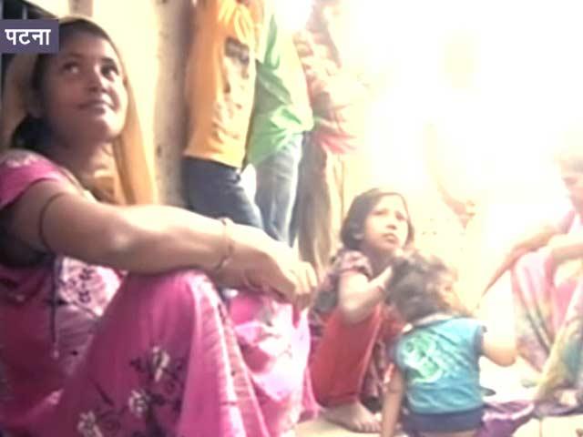 Videos : बिहार में शराबबंदी से ग्रामीण महिलाएं खुश