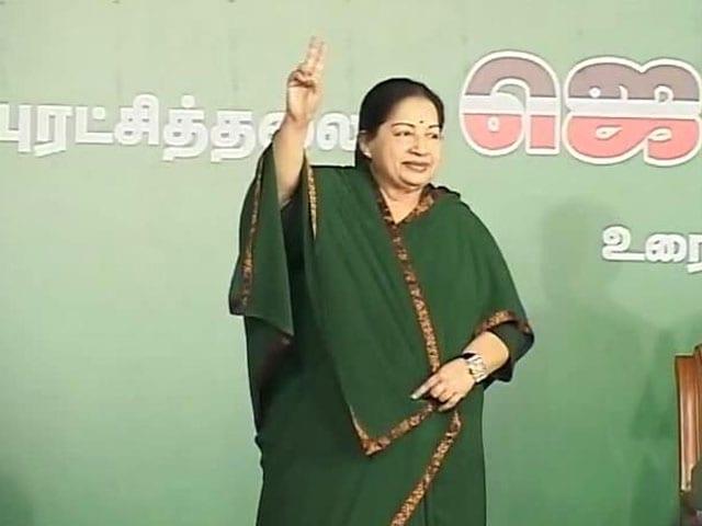 Video : Tamil Nadu - Starring, Brand Amma