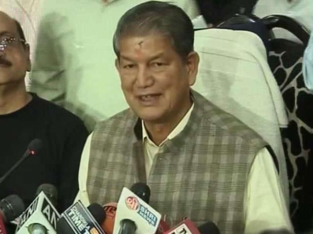 Videos : उत्तराखंड के बागी विधायक सोमवार को हाईकोर्ट में रखेंगे अपना पक्ष