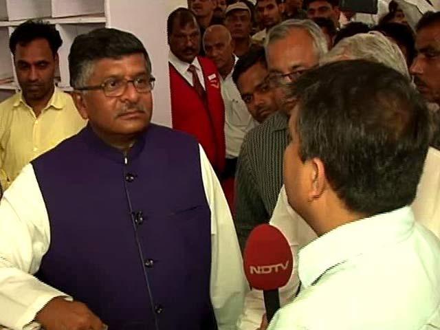 Video : Posting A Gamechanger – Telecom Minister Ravi Shankar Prasad