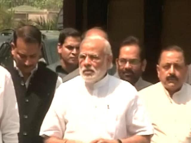 Videos : पीएम मोदी ने गुजरात विवि से फर्स्ट डिविज़न में एमए किया था