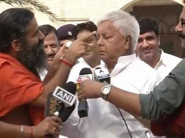 Video : Lalu Yadav Is Model For Ramdev's Special Cream And Energy Bars