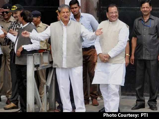 Video : Even Before Uttarakhand Result, Rawat Says Thanks, We've Won