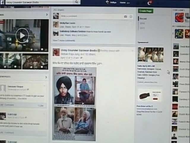 Videos : पंजाब में फेसबुक पर गैंग वॉर, गैंगस्टर खुलेआम कर रहे वारदातों का ऐलान