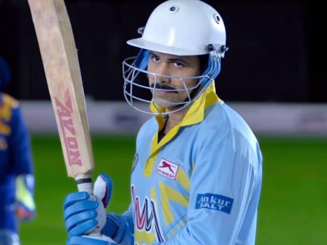 Videos : फिल्म समीक्षा : 'अज़हर' पर आंखें मूंद कर विश्वास करना सही नहीं