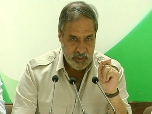 Video : Congress Says Government Interfered To Dilute Case Against Malegaon Blast Accused