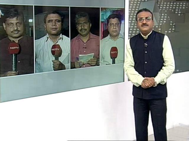 Videos : इंडिया 7 बजे : पांच राज्यों में हुए विधानसभा चुनावों की मतगणना की तैयारियां पूरी