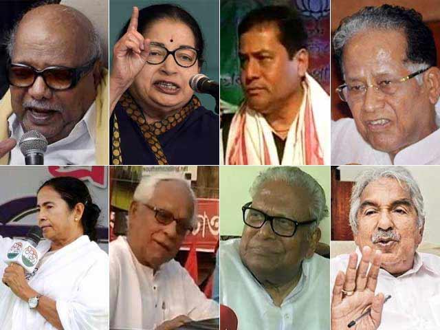 Videos : 'दीदी', 'अम्मा' फिर सत्ता में, असम में 'कमल', केरल हुआ 'लेफ्ट'