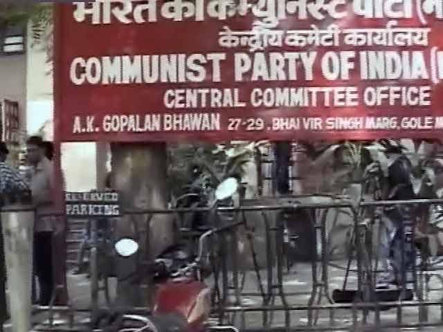 Videos : दिल्ली के सीपीएम ऑफिस में छाया सन्नाटा...