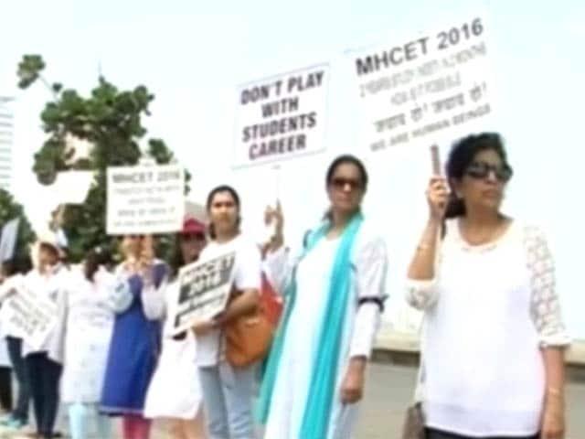 Videos : केंद्र सरकार ने मेडिकल परीक्षा NEET को लेकर दो अध्यादेशों को मंज़ूरी दी
