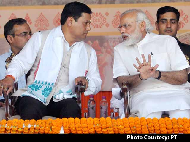 Video : For Sarbananda Sonowal's Oath, PM Modi And 14 Chief Ministers In Assam
